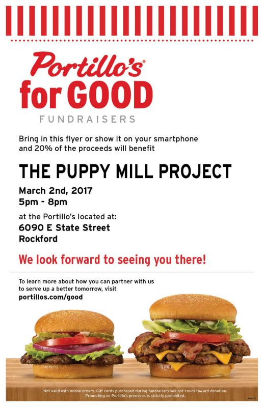 Portillo's Fundraiser Flyer